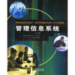 管理信息系统(第7版)(美)奥布赖恩,马拉卡斯 ,李红,姚忠9787115156952人民邮电出版社