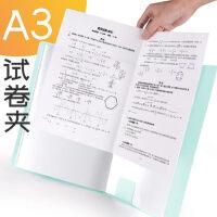 日本国誉a3试卷收纳袋学生多层书夹试卷文件夹子小清新韩版小学生