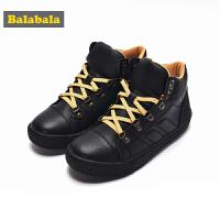 巴拉巴拉童鞋男童皮鞋中大童鞋子2017秋冬新款时尚板鞋儿童休闲鞋