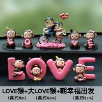 创意汽车摆件装饰 浪漫公仔汽车用品可爱公仔卡通车内饰品 +小LOVE猴+大LOVE猴