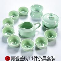 家用陶瓷茶盘茶杯茶壶小茶台整套青瓷茶具套装
