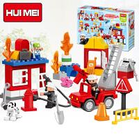 惠美积木 兼容乐高大颗粒拼装主题系列男孩女儿童玩具拼插益智1-2-6周岁HM077