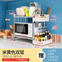 厨房置物架微波炉收纳架调味烤箱架厨房用品不锈钢多功能
