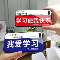 我爱学习苹果8plus手机壳iphone6s全包边玻璃X新款7p创意潮牌6plus男女情侣款7个性文字网红硬壳保护套X