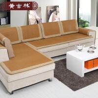 黄古林夏天原藤坐垫办公室电脑座垫冰垫凉席沙发座垫多尺寸可选