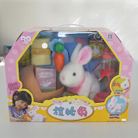 韩国正版白色拉比兔蜜蜜兔小鸡养成快乐松鼠屋电子宠物过家家玩具 拉比兔 送电池螺丝刀