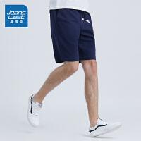[到手价:56.9元]真维斯男装 夏装 全棉束腰针织及膝短裤