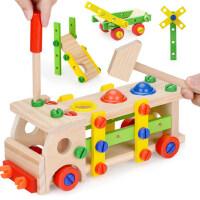 儿童拆装玩具男孩益智可拆卸螺丝刀组装玩具车宝宝幼儿园2-3-4岁