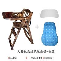 实木儿童餐椅炭烧儿童就餐椅可调折叠婴儿宝宝吃饭桌餐厅酒店BB凳J29