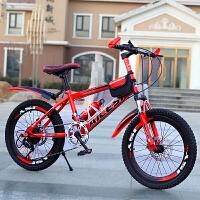 儿童山地自行车儿童自行车8-12-15岁单车20寸22/24寸变速双碟刹山地车男孩中大童 其它
