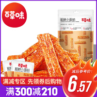 新品【百草味-粗粮小面筋280g】辣条香辣味大刀肉豆干豆皮小零食