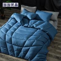 当当优品纤维被 保暖羽丝绒冬被春秋被芯 双人加大被子220*240cm 蓝色