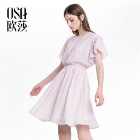 欧莎粉色条纹收腰韩版法式少女时尚连衣裙女夏2018新款港味气质裙