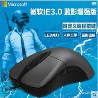 现货国行正品微软/Microsoft IE3.0鼠标蓝影增强版USB有线宏设置
