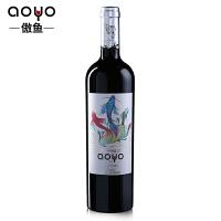 傲鱼智利原装原瓶进口红酒 美人鱼佳美娜干红葡萄酒750ml*1