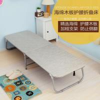 欧润哲 海绵木板护腰加固折叠床 午休用床垫单人床便携午睡床简易便捷