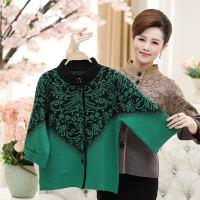 妈妈秋装45岁女装中年大码秋季外套中国风针织衫中老年开衫50穿的