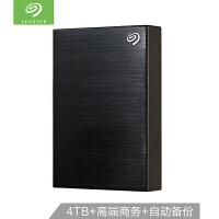 Seagate/希捷 Backup Plus新睿品3 4TB 2.5英寸 USB3.0移动硬盘 STDR4000300