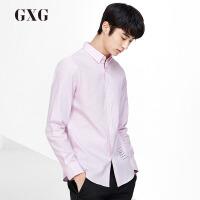 【GXG过年不打烊】GXG长袖衬衫男装 秋季男士修身青年气质粉色衬衣休闲长袖衬衫男