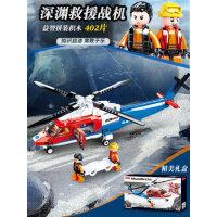 小鲁班拼装积木救援飞机智力动脑8男孩6生日礼物9岁直升机�犯�