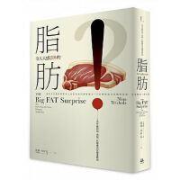 预售 正版 令人大感意外的脂肪:�槭颤N奶油、肉�、乳酪���是健康�食 16