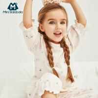 【年终狂欢 3件3折价: 72】迷你巴拉巴拉女童家居服两件套宝宝睡衣2019春季新款儿童�茸盘鬃�