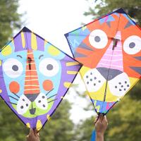 儿童风筝 套装折叠初学微风易飞长尾小风筝