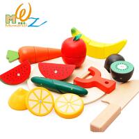 木制磁性蔬菜水果切切乐玩具切切看男女孩过家家儿童套装