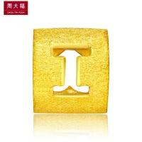 周大福 I字母转运珠黄金吊坠(工费:48计价)F189552