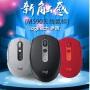 罗技 M590 无线静音鼠标  优联+蓝牙双模无线连接  Flow技术  全新盒装行货