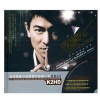 原装正版 经典唱片 黑胶CD 刘德华:30年国语精选(黑胶2CD/HD)