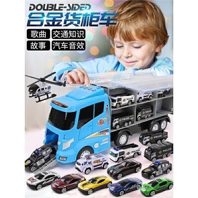 儿童玩具车模型男孩0-1-2-3-4岁玩具车男孩子5合金仿真小汽车全套