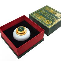 陶瓷茶叶罐茶叶礼盒装空盒包装盒通用红茶普洱半斤装