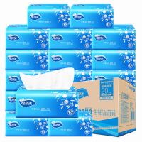 维尔美劲韧系列家庭装抽纸整箱20包家用餐巾纸软抽纸巾纸抽