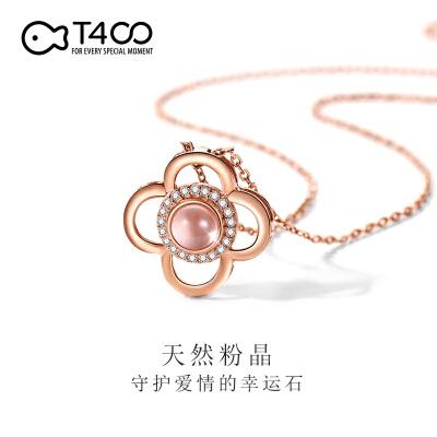 T400 四叶草粉晶INS气质S925银锁骨项链 B2769