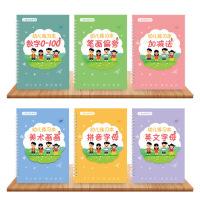 儿童凹版练字帖幼儿园数字字帖描红本全套初学者宝宝练字本写字贴
