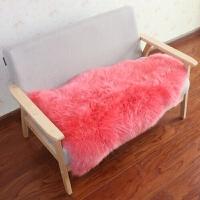 定做澳洲羊毛地毯卧室床边毯客厅沙发垫飘窗垫拍照摄影背景地毯 8P 200*200