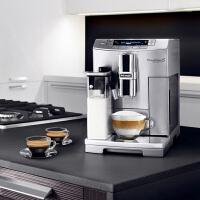 Delonghi/德龙 ECAM26.455.MB 家用全自动咖啡机意式进口