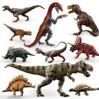 正版恐龙玩具模型仿真动物霸王龙三角龙翼龙男孩儿童塑胶玩具套装