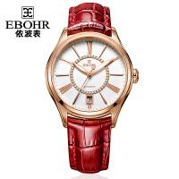 依波表(EBOHR) 夏洛克复古摩登金色圈自动机械皮带女表女士手表50190140