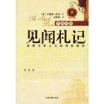 【新书店正版】见闻札记(中英对照)(美)欧文 ,刘荣跃9787506815208中国书籍出版社