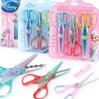 迪士尼儿童安全剪刀小学生随身便携手工剪刀diy花边塑料剪纸剪刀