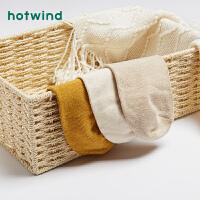 热风女士浅口日系素色组合低帮袜子P081W0500