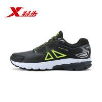 特步男子跑鞋新款正品减震耐磨运动时尚百搭男款跑步鞋984419119023