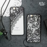 苹果6s手机壳防摔软边iphone6挂绳保护套6plus全包蕾丝潮壳磨砂