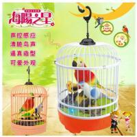 声控感应鸟笼仿真声控鸟笼鸟儿童玩具电动小鸟 仿真会叫会动跳舞唱歌鹦鹉