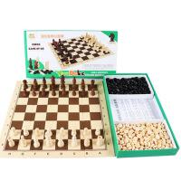 儿童益智木质多功能棋围棋和国际象棋二合一棋盘玩具