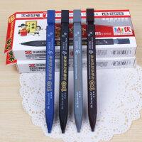 天卓TM013-A电脑考试2B自动铅笔学生考试涂卡笔活动铅笔 12支装/盒