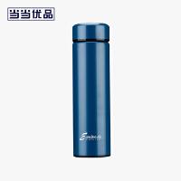 当当优品 304不锈钢休闲商务保温杯  自由蓝 500ML