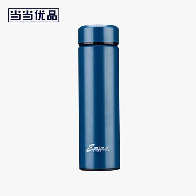 当当优品 304不锈钢休闲商务保温杯  自由蓝 500ML当当自营 高档品质 内外304不锈钢 商务休闲